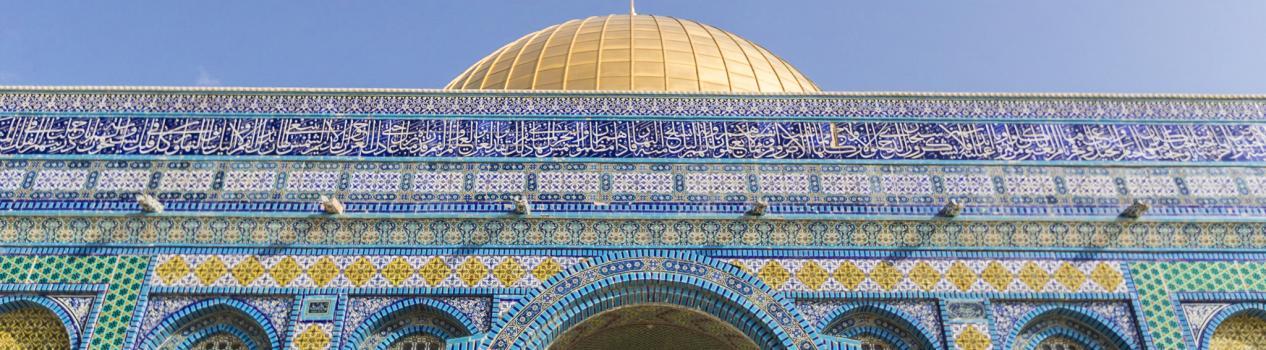 Hashemites - Holy Sites